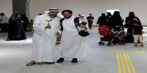 Arap turist rağbeti