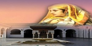 'Fatima el-Fihrî Paneli' düzenlenecek