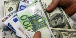 Euro, rekor kırdı