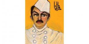 'Halil Efendi'nin Portresi' 350 bin lira muhammen bedelden satışa çıkıyor