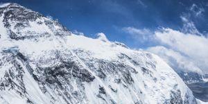 Dünyanın en yüksek dağı hangisidir?