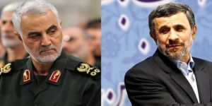 Ahmedinejad'dan tehdit