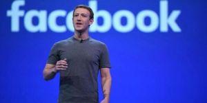 Facebook'tan bir itiraf daha!