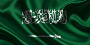 5 Suudi Arabistan askeri Yemen sınırında öldü