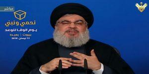 Hizbullah'tan Suriye açıklaması