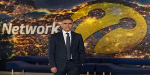 Turkcell'in 4.5G'si dünyanın en iyilerinden biri olduğu açıklandı