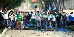 Beşiktaş ve Bursaspor taraftarları arasında kavga: 2 yaralı
