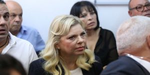 Netanyahu'nun eşi Sara hakim karşısında
