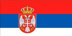 Sırbistan, AB'nin baskılarıyla İran vizesini kaldırdı
