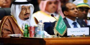ABD'den S. Arabistan'a çağrı!