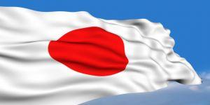 Japonya yabancı işçilere 'dil kolaylığı' sağlayacak