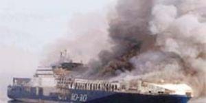Türk gemisinde yangın çıktı