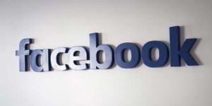 Facebook sınırları aşan Türkiye projesini başlattı