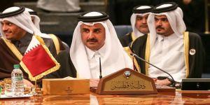 Katar'dan Bahreyn'nin 'KİK eleştirisine' cevap
