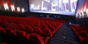 Dizi ve sinemanın desteklenmesi teklifi komisyondan geçti
