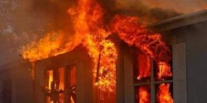 Feci yangın: 7 ölü