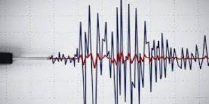 Çanakkale'deki deprem Tekirdağ ve Kırklareli'de de hissedildi