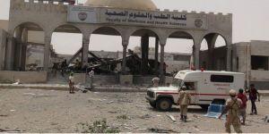 Yemen iç savaşında Hudeyde neden önemli?
