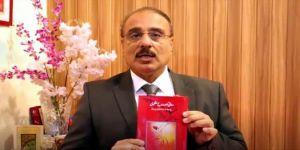 Hazreti Mevlana Kitaplarına Pakistan'da Yoğun İlgi