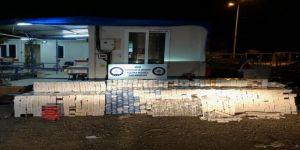 Adana'da 29 Bin Paket Kaçak Sigara Ele Geçirildi