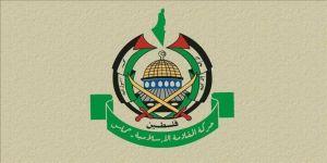 Hamas, Netanyahu'nun açıklamasını 'düşmanlık siyaseti' olarak nitelendirdi