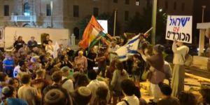 İsrail'de YPG/PKK'ya destek gösterisi
