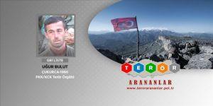 Tunceli'deki operasyonda gri kategorideki terörist etkisiz hale getirildi