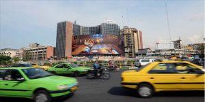 İran koronavirüs tedbirleri kapsamında turistik Kiş Adası'na girişi yasakladı