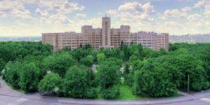 Harkov Üniversitesi Eğitim Süreçleri