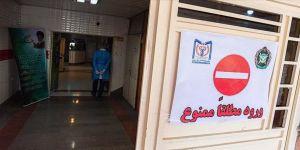 İran'da son 24 saatte koronavirüs nedeniyle 117 kişi daha hayatını kaybetti