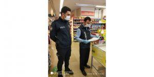 Gebze Zabıtası 8 markete ceza kesti