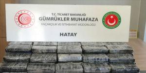 İskenderun'da bir gemide 72,6 kilogram kokain ele geçirildi