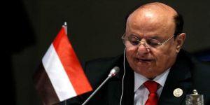 Yemen Cumhurbaşkanı Hadi, ekonomik destek için 'uluslararası seferberlik' çağrısında bulundu