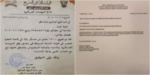 Libya'daki gizli pazarlığı ortaya çıkaran mektup