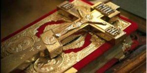 Eskihisar Feribot İskelesi girişinde yapılan kontrolde deri üzerine yazılı İncil ele geçirildi