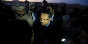 Yemen Şura Meclisi Başkanı Bin Dağr, Türkiye'nin Yemen'i destekleyen tavrını takdir ettiklerini belirtti