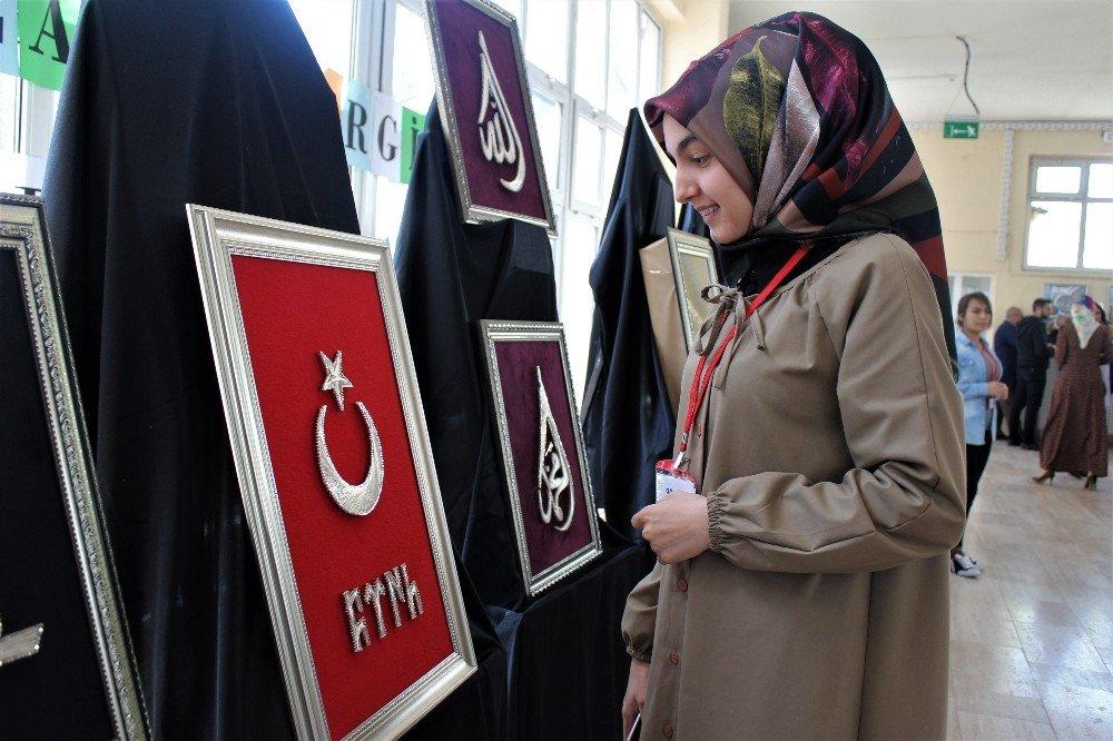 "Elazığ'da ""Kyk Kültür Sanat Sokağı "" Sergisi"